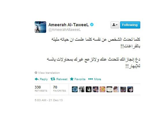 تويتر كلام جميل , اجمل تغريدات تويتر