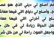 بالصور دعاء شهر رمضان , دعاء ماثور في شهر رمضان 5371 11 110x75