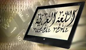 صورة صور عن اللغة العربية , اجمل صورة للغة العربية بزخرفات رائعة