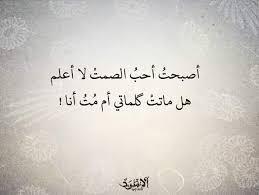 صورة اشعار حزينه قصيره , قصائد شعر حزينة مؤثرة