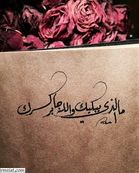 خلفيات واتس اب اسلاميه صور ادعية وتسبيحات تصلح للخلفية صباح الحب