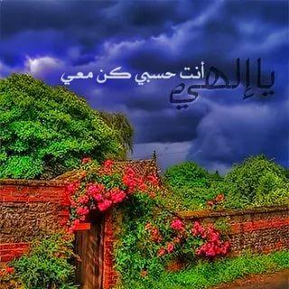 صورة مسجات اسلامية , رسائل اسلامية وادعية واذكار