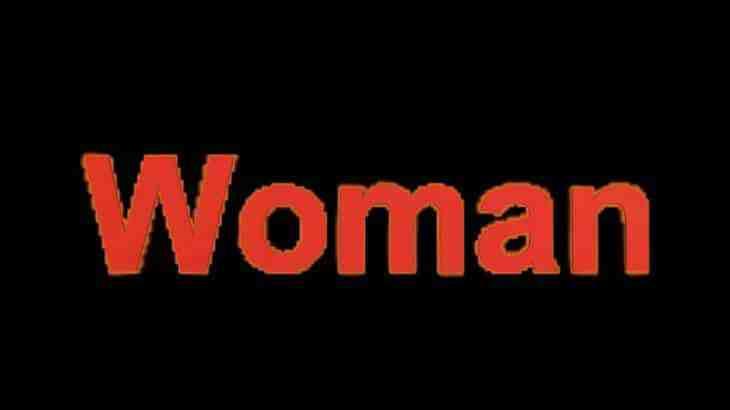 صورة رؤية المراة في المنام , تفسير الحلم بالنساء فى المنام