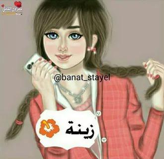 صورة خلفيات اسماء بنات , اجمل اسماء البنات خلفية لموبايلك