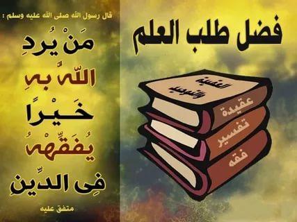 صورة فتاوى اسلامية , اشهر فتاوى الازهر الشريف فى امور الحياة