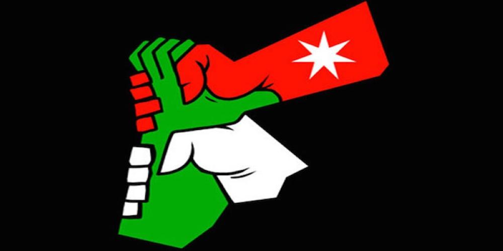 صورة رموز السيادة الوطنية , مسؤلين مهمين فى الوطن