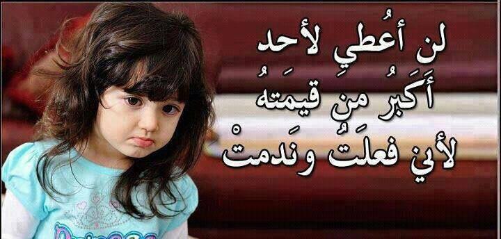 صور اجمل الصور فيس بوك , صور جميلة على الفيس