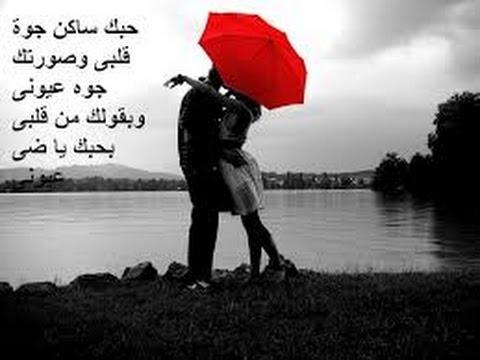 بالصور رسائل رومانسية جامدة , اجمل واحلى رسائل رومانسية 6497 2