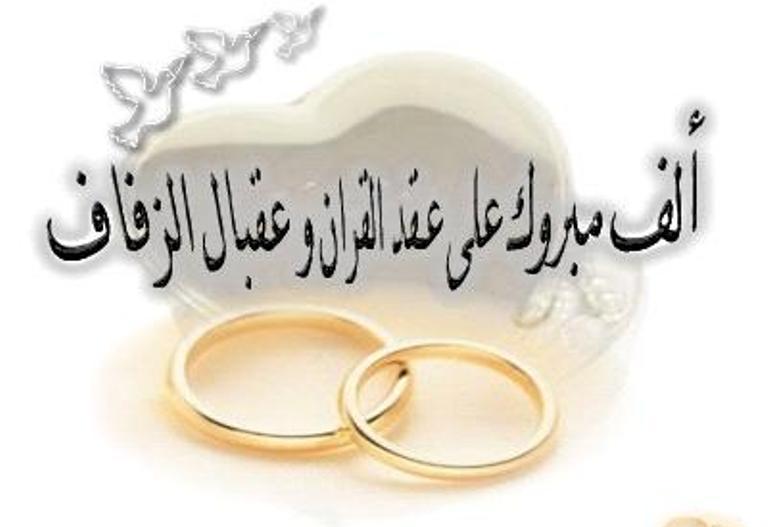 صورة صور مبروك الخطوبه , اجمل تهانى للخطوبة بالصور