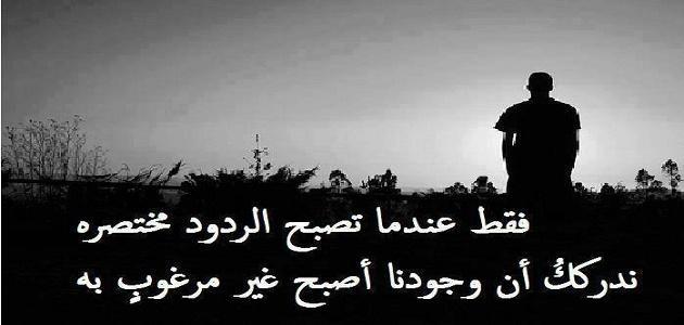 صورة شعر عتاب للحبيب , خواطر عتاب الاحبة