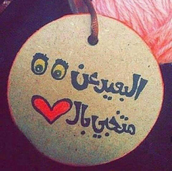صورة عبارات حلوه عن الحب , كلام جميل عن الحب