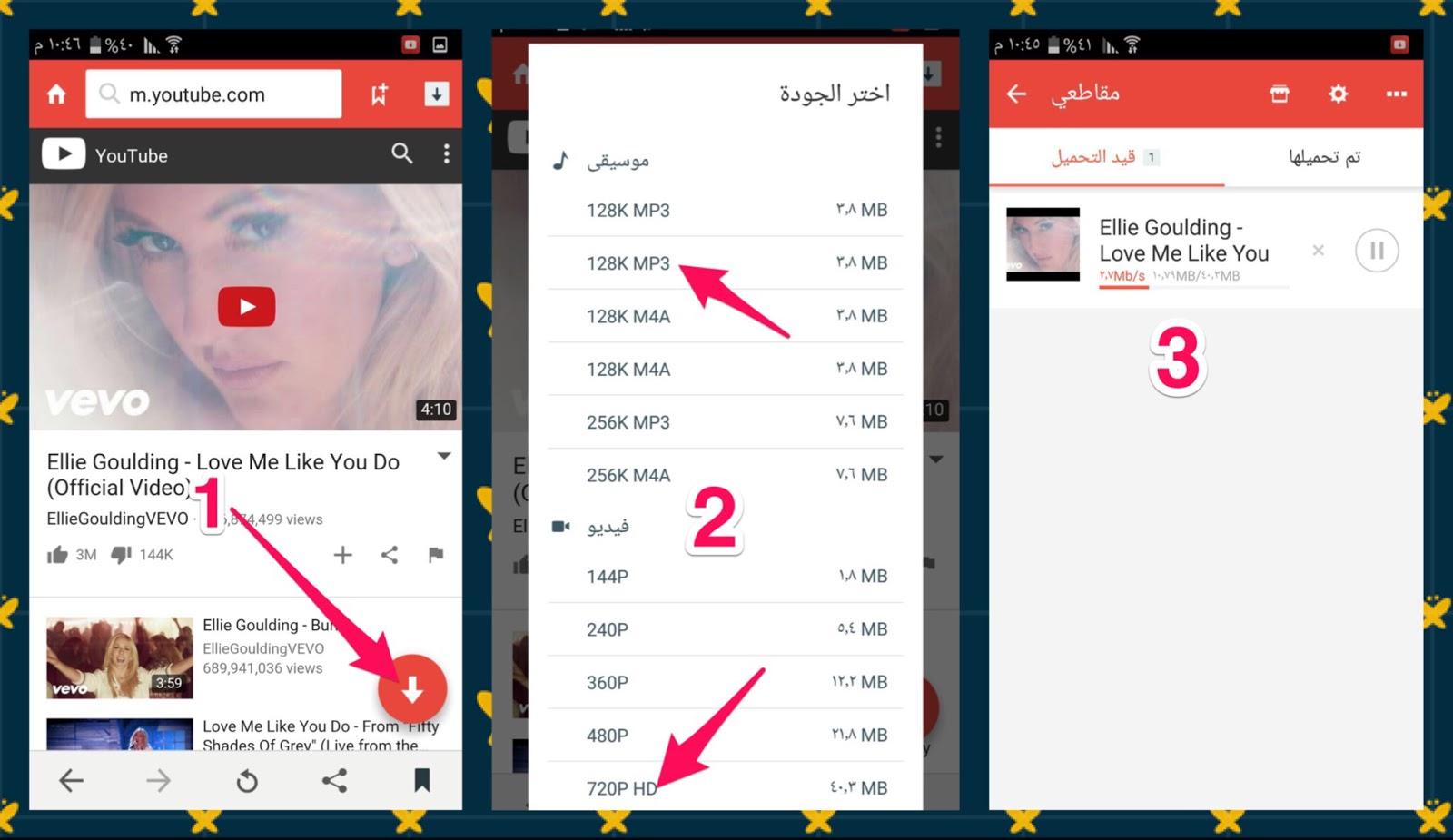 صور تحميل فيديو من اليوتيوب , كيف تحمل فيديو من اليوتيوب