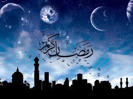 صورة توبيكات عن رمضان , صور جميلة عن شهر رمضان
