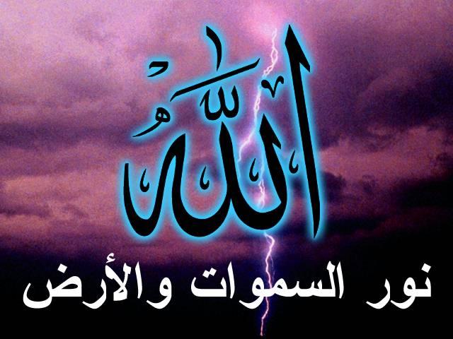 صورة صوردينيه اسلاميه , اجمل الصور والخلفيات الاسلامية