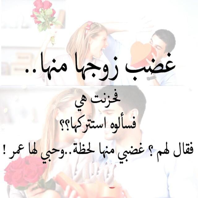 صورة كلام حلو للزوج , زوجي حبيبي اليك اكتب هذه الكلمات الرائعة