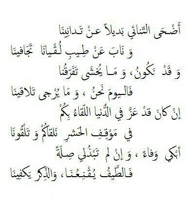 بالصور قصائد حب عربية , اجمل كلمات قيلت عن الحب 1031 1