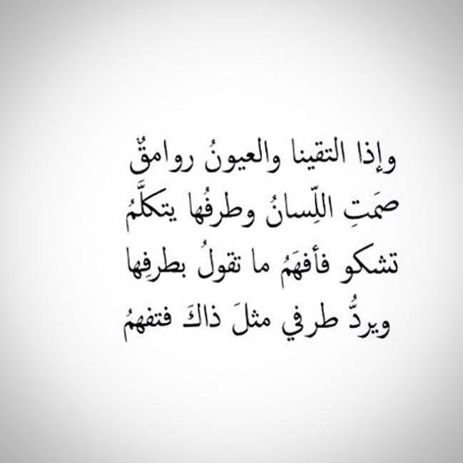 بالصور قصائد حب عربية , اجمل كلمات قيلت عن الحب 1031 10