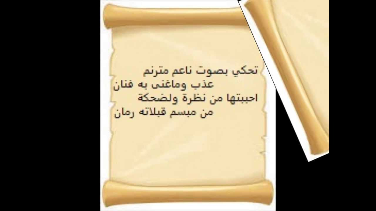 بالصور قصائد حب عربية , اجمل كلمات قيلت عن الحب 1031 11