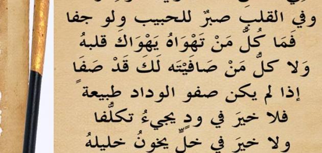 بالصور قصائد حب عربية , اجمل كلمات قيلت عن الحب 1031 3