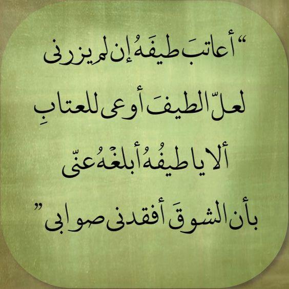 بالصور قصائد حب عربية , اجمل كلمات قيلت عن الحب 1031 4