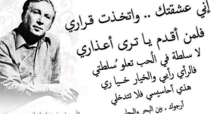 بالصور قصائد حب عربية , اجمل كلمات قيلت عن الحب 1031 7