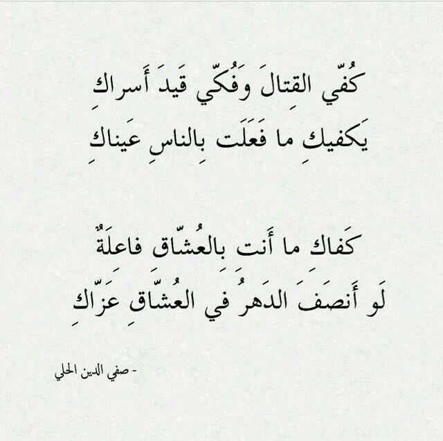 بالصور قصائد حب عربية , اجمل كلمات قيلت عن الحب 1031 8