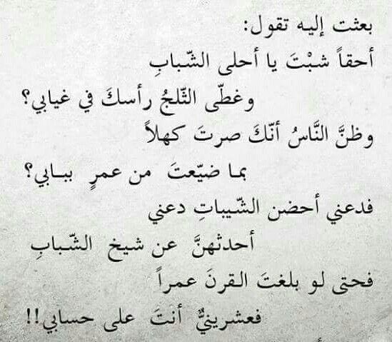 بالصور قصائد حب عربية , اجمل كلمات قيلت عن الحب 1031