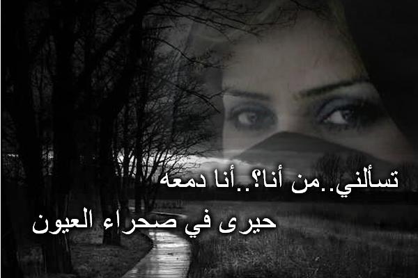 بالصور اجمل صور حزن , مشاعر حزينه فى صورة 1059 5