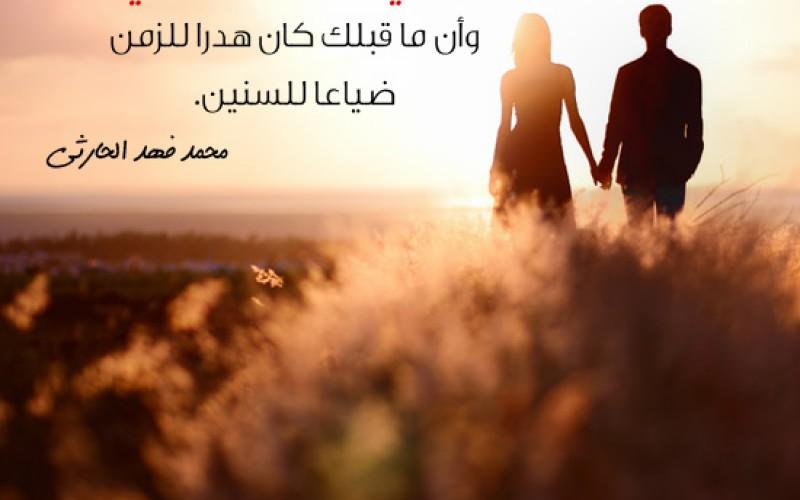 بالصور اجمل العبارات في الحب , كلمات عشق تثير المشاعر 1060 2