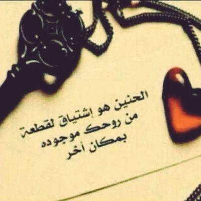 بالصور اجمل العبارات في الحب , كلمات عشق تثير المشاعر
