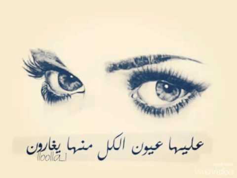 بالصور شعر عن العيون , ما قيل عن العيون 1072 3