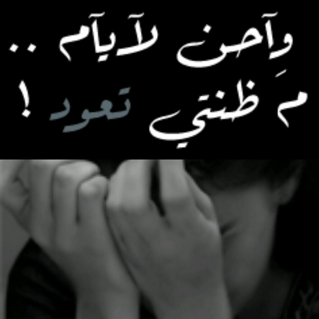 صور حزن القلب , صور عن القلب الحزين ووجعة