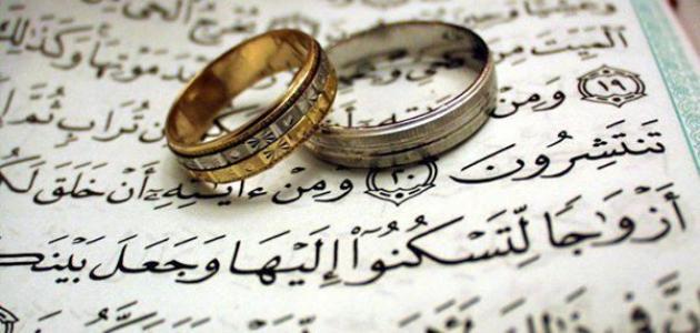 صوره دعاء تيسير الزواج , ادعيه متنوعه لجعل الزواج ايسر
