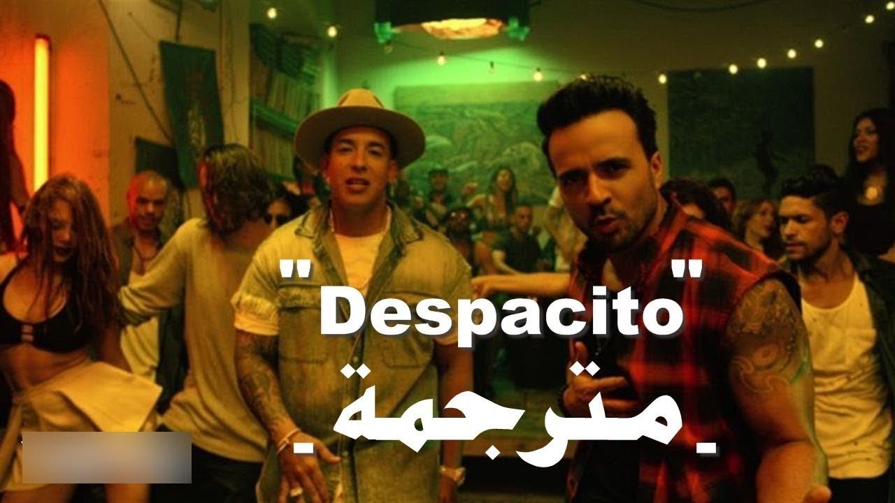صوره معنى ديسباسيتو , معنى كلمات الاغانى