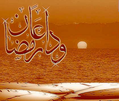 بالصور اخر يوم رمضان 2019 , اليوم الاخير فى رمضان وبداية العيد 1120 10
