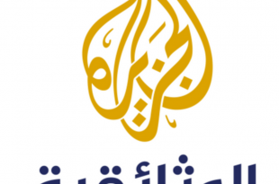 صورة تردد قناة الجزيرة الوثائقية , الترددات الجديده لقنوات الجزيره