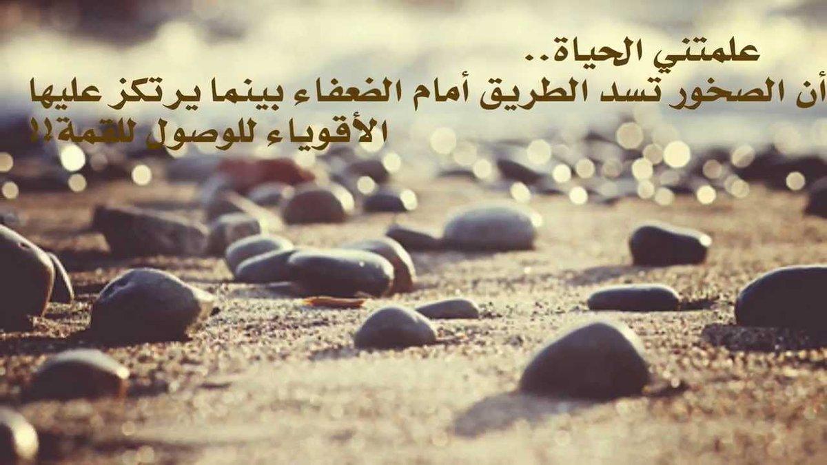 صورة كلام حزين عن الدنيا , اجمل ما يقال عن الدنيا