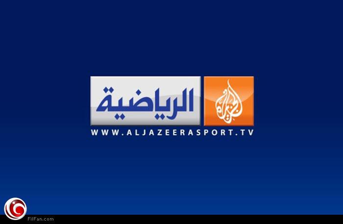 صورة الجزيرة الرياضية الاخبارية , احدى قنوات الجزيره
