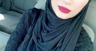 صورة بنات محجبات على الفيس بوك , تالقى بجمال حجابك
