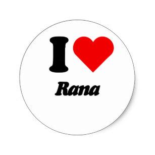 بالصور صور اسم رنا , اسم ذا معنى جميل 1268 2