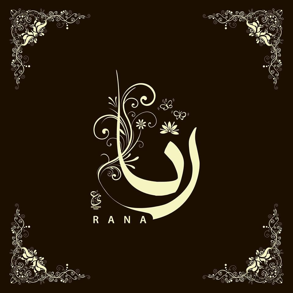 بالصور صور اسم رنا , اسم ذا معنى جميل 1268 7