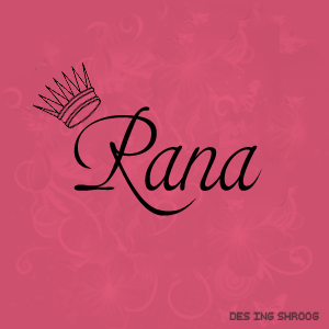 بالصور صور اسم رنا , اسم ذا معنى جميل 1268