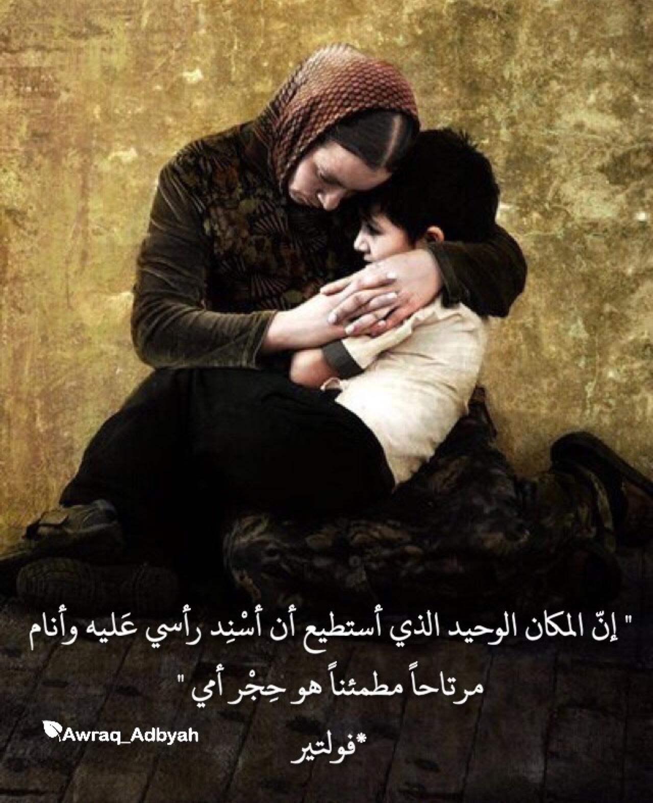 بالصور صور عن الام حزينه , احزان فقدام ام 1329 2