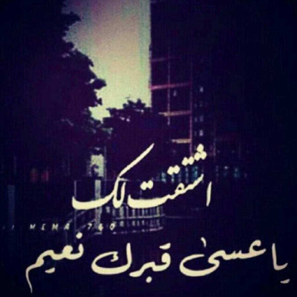 بالصور صور عن الام حزينه , احزان فقدام ام
