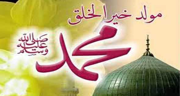 صوره صور عن المولد النبوي الشريف , صور عن مولد اشرف الخلق