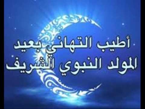بالصور صور عن المولد النبوي الشريف , صور عن مولد اشرف الخلق 1352 5