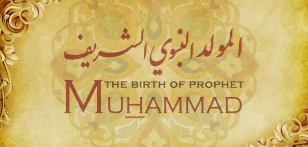 بالصور صور عن المولد النبوي الشريف , صور عن مولد اشرف الخلق 1352 9