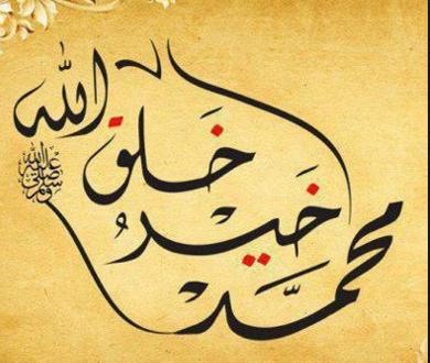 بالصور صور عن المولد النبوي الشريف , صور عن مولد اشرف الخلق 1352