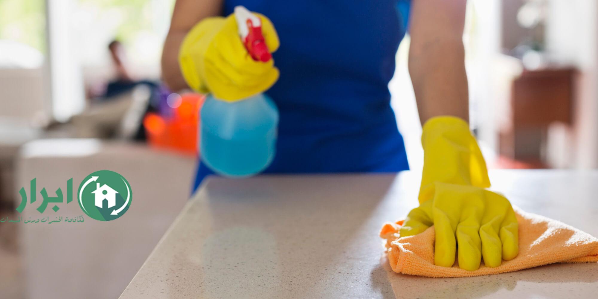 صوره شركة تنظيف منازل , نظفى بيتك بدون تعب