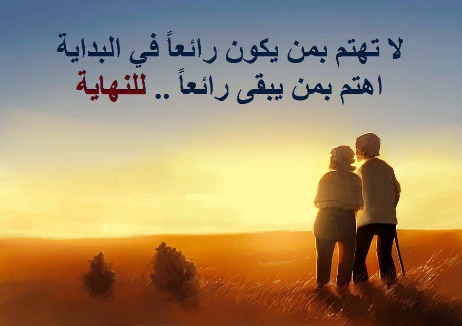 صورة مسجات حب وغرام , بوستات جميه للعاشقين